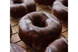 """copy of Baked """"Nutella"""" Donuts"""